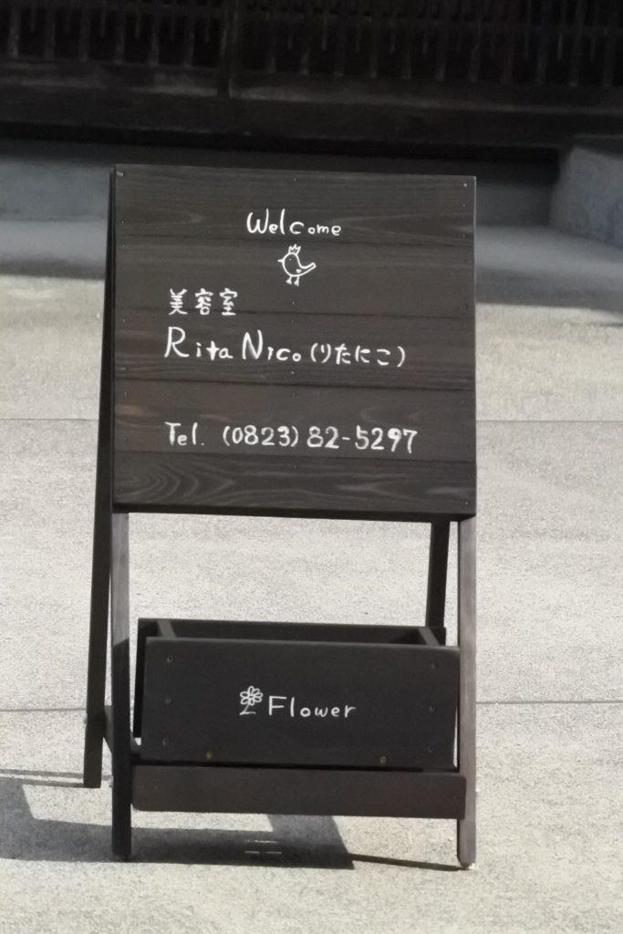 ひゃ、百円玉やーい!