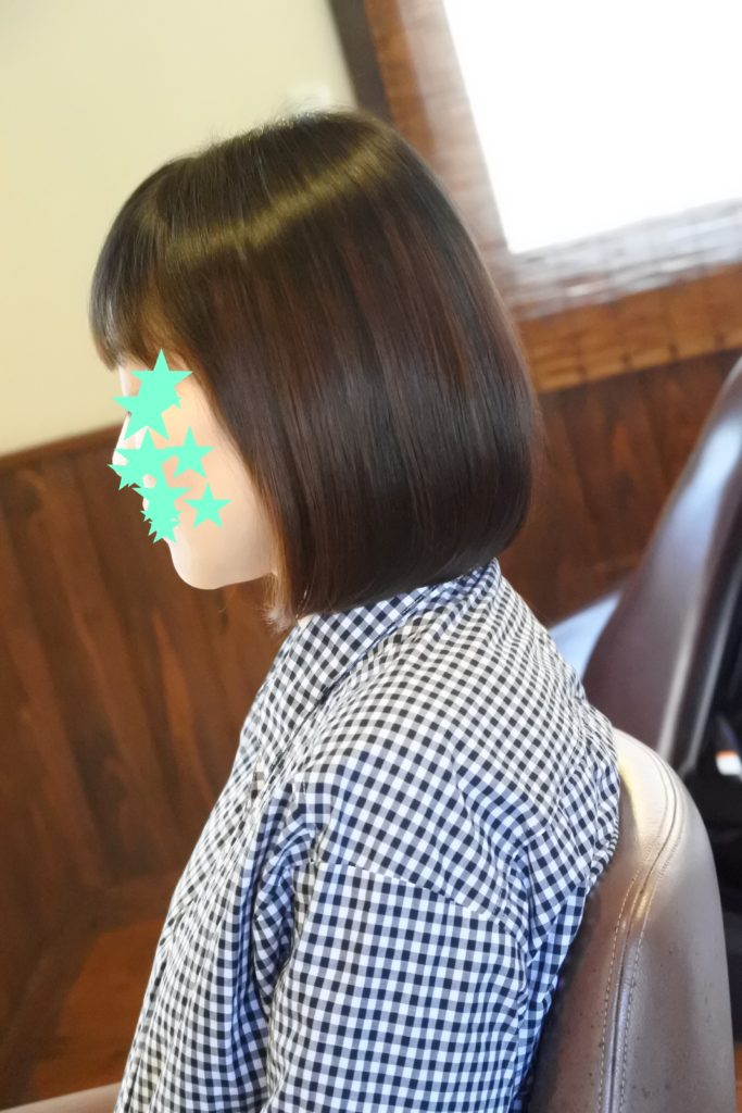 ストパン縮毛矯正、乾くとうねるくせ毛をデザイン矯正