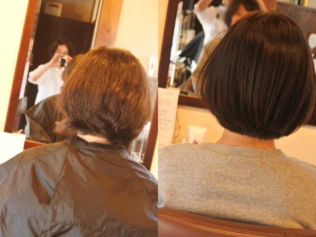 自然な毛先の縮毛矯正に必要な3つのこと